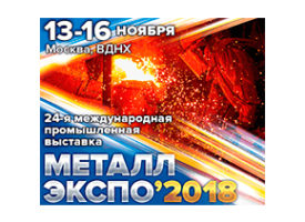 Metal-Expo'2018_icon_v3